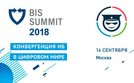 BUSINESS INFORMATION SECURITY SUMMIT 2018 (BIS SUMMIT 2018)