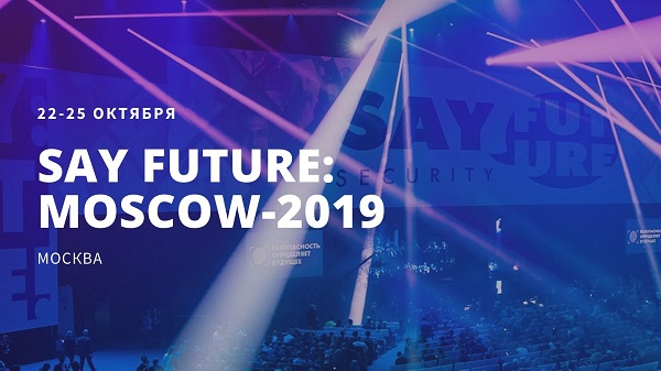 SAY FUTURE: MOSCOW-2019