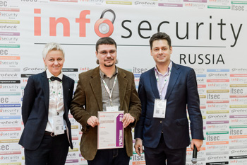 StaffCop на Infosecurity Russia 2015
